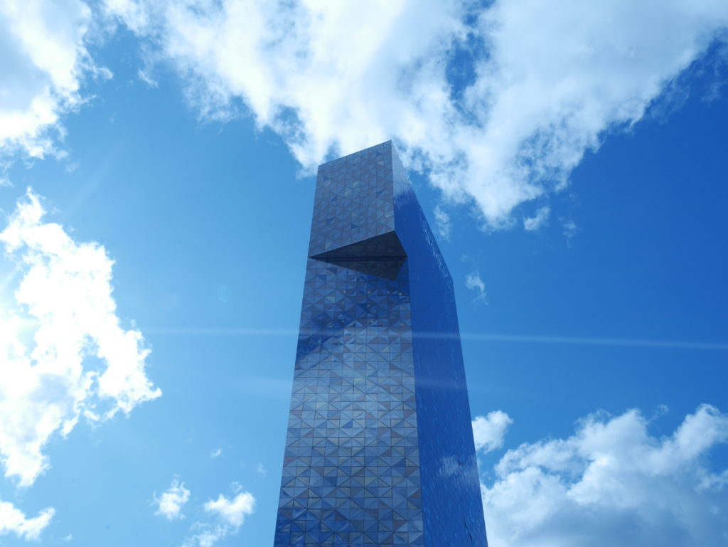 Kista tower